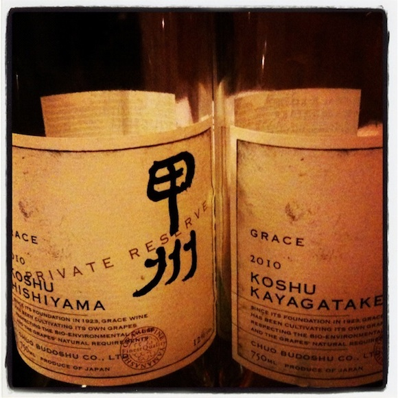 Grace Hishiyama and Kayagatake