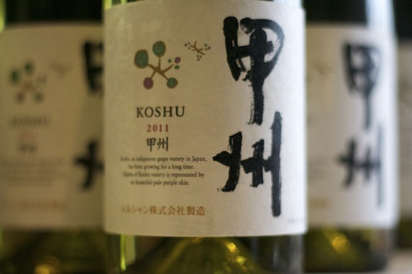 close up of Mercian Koshu wine labels, Japanese wine
